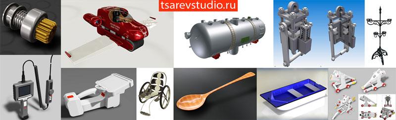 Примеры работ в Inventor