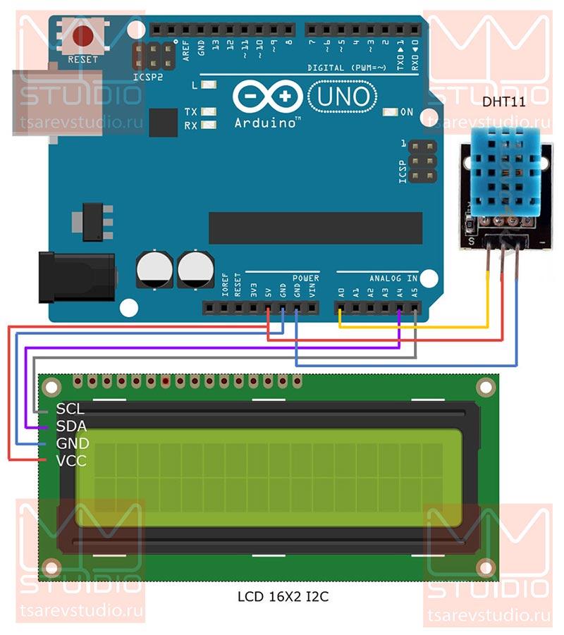 схема подключения датчиков в Arduino Uno