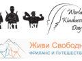 Заказать логотип tsarevstudio.ru