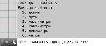 AutoCAD dwgunits